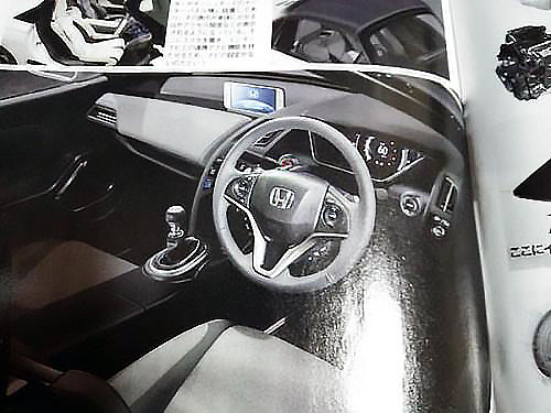 s660-interior
