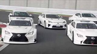レクサスRCF, RCF GT500, GT3, LFA,5台のFシリーズがドヤ顔で迫って来るのがちょっとキモいw