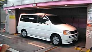 アンビリーバボー! 日本の機械式立体駐車場に驚く外国人の反応が面白いw