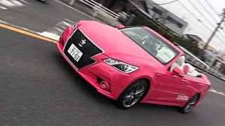 ウソやん!? 新型14代目 S21#型 ピンククラウンのオープンカーが目撃される
