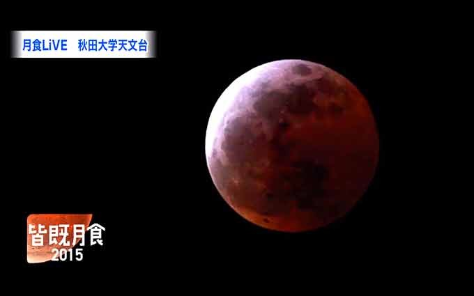 Screen-Shot-2015-04-04-at-21.00.40