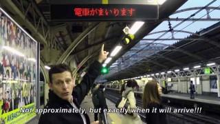 【海外の反応】驚愕 これが日本のおもてなしか.. 電車が定刻通り、寸分の狂いもなく正確に来るぞw 外国人が見た日本の電車は正確すぎると話題に。
